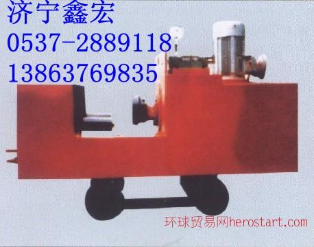 鑫宏牌YJZ-800液压校直机出厂价格
