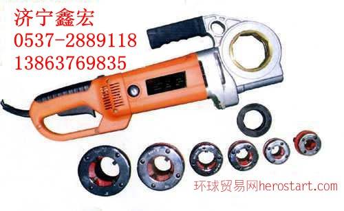 专业生产手持式套丝机,2寸手持式切管套丝机价格