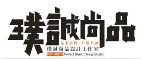 太原标志设计+太原VI设计+太原包装设计