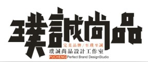 太原广告设计+太原包装设计+太原logo设计