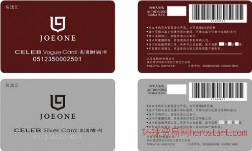 南京厂家批发PVC条码会员卡