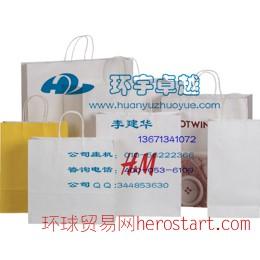 环保食品纸袋优质纸质服装袋精美包装袋