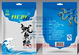 北京食品包装袋