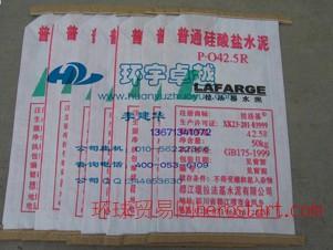 北京编织袋包装