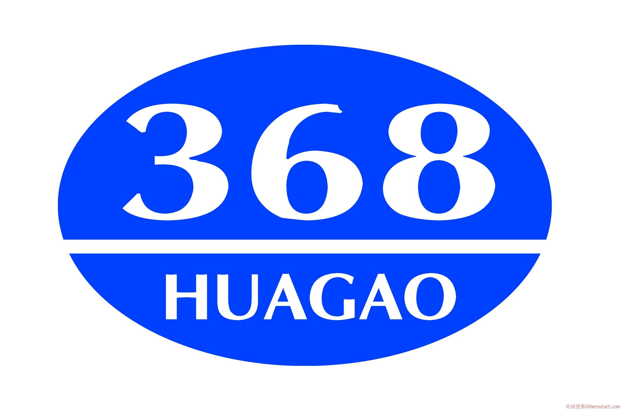 368华高诚邀加盟运营中心体系
