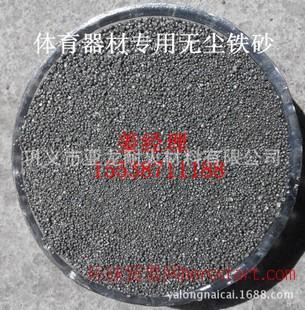 混凝土配重铁屑砂  义乌铁砂  江苏 深圳 东莞铁砂 铁粉