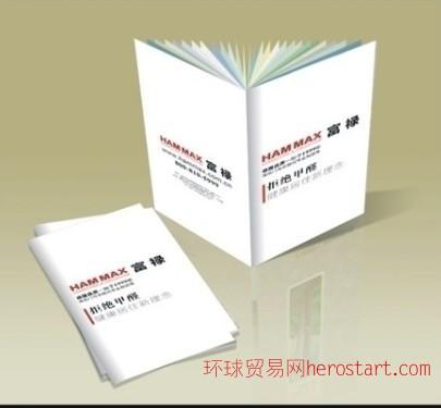 石家庄画册,画册设计印刷