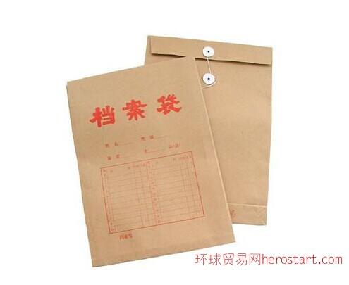 石家庄档案袋设计印刷