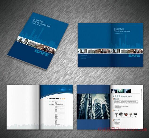 石家庄设计印刷画册样本书刊杂志