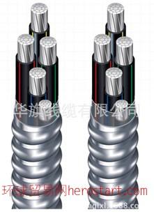 YJLH60(AC90)铝合金电缆华旗合金电缆稀土电力电缆