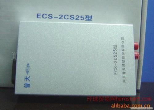 普天ECS-2CS25光纤收发器 广州供应
