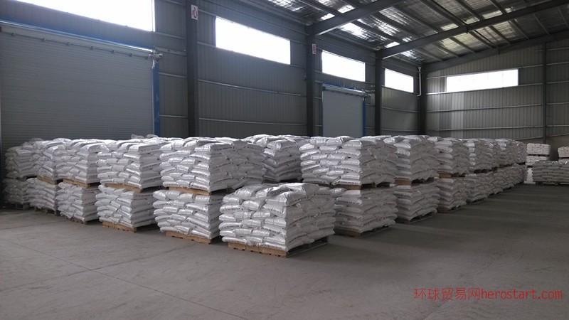 重晶石粉体正式投产