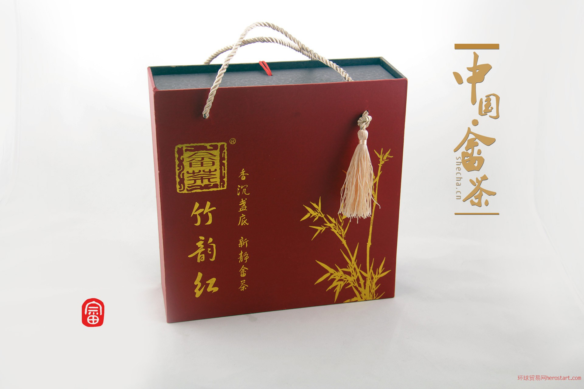 畲族纯手工艺小种红茶竹香型竹韵红