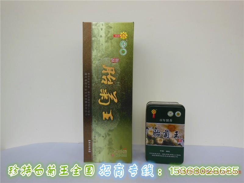 云南农产品超市火热招商中,菊花茶批发,福白菊