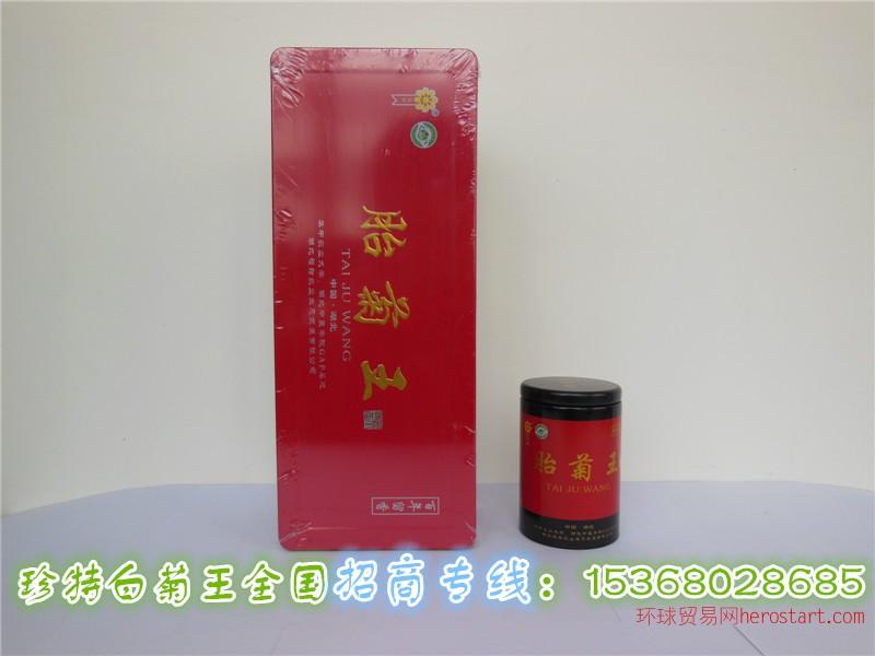 福白菊药用选方,菊花茶批发,菊花茶公司