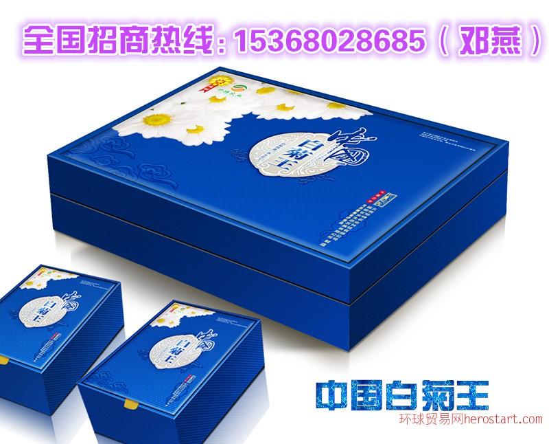 珍特菊花茶批发——菊花茶生产福白菊