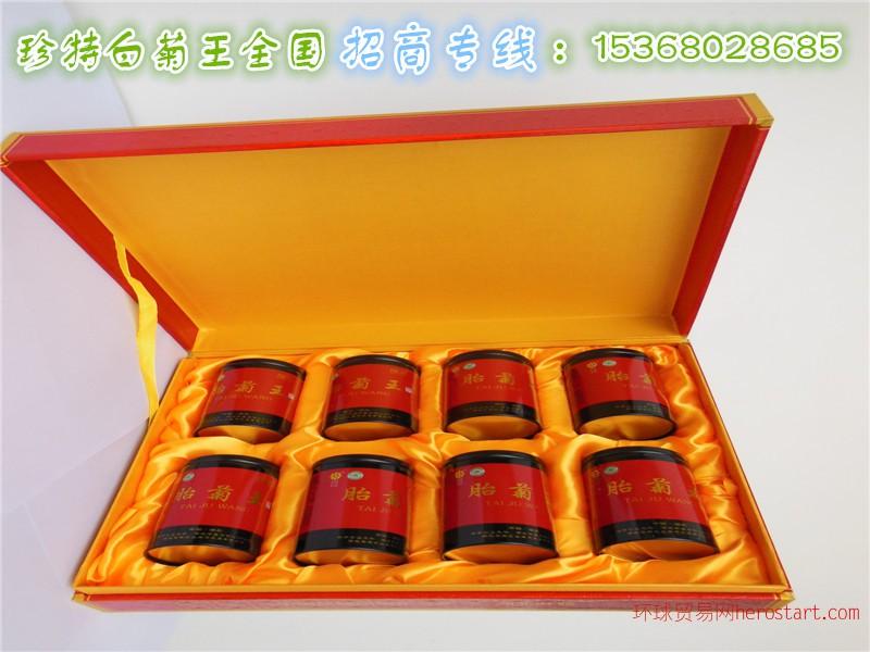 珍特菊花茶—珍特农业荣誉出品