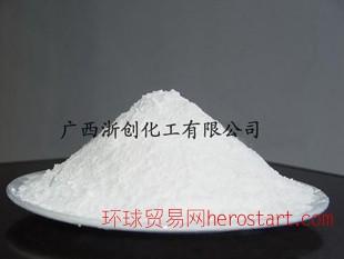 超细重钙粉 广西重质碳酸钙 1250目 白度96