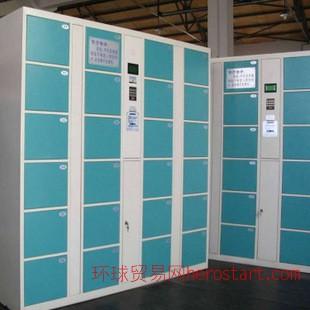 投币式电子存包柜 24门投币式存包柜 批发存包柜