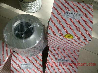 液压管路液压滤芯11113D06BN