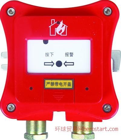 防爆型消火栓非编码开关型按钮HD-XS-1232