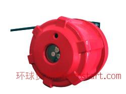 隔爆型智能三波段红外火焰探测器明火探测器