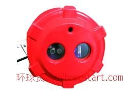 隔爆型智能双红外单紫外复合火焰探测器火焰传感器