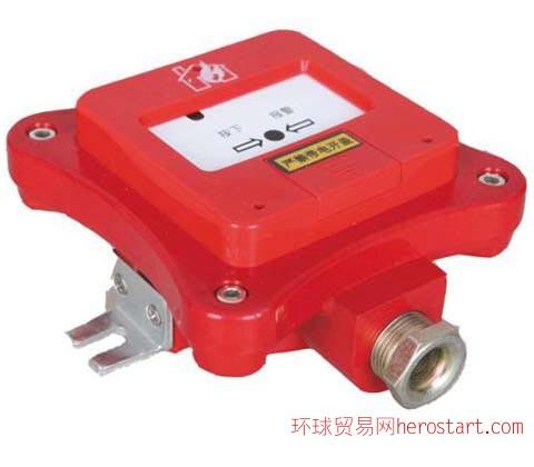 防爆型非编码按钮火灾手动复位报警按钮HDSB