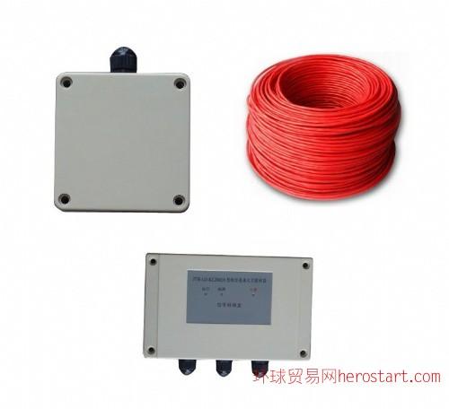 可恢复式缆式线型定温火灾探测器消防感温电缆