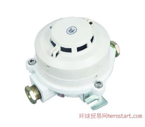 复合型防爆感烟感温火灾探测器HD-Y-1