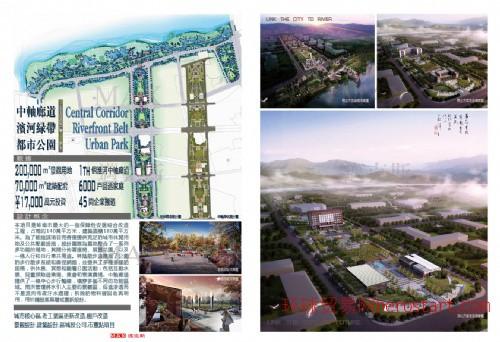 安徽淮河中轴廊道 滨河绿带 都市公园