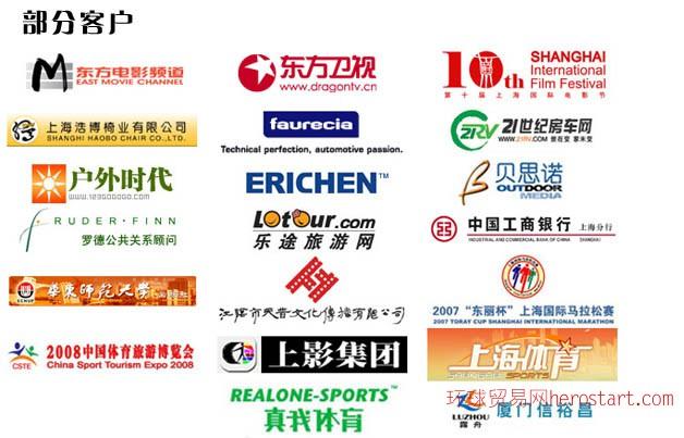 摄像服务上海分公司