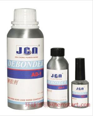 JCN解胶剂