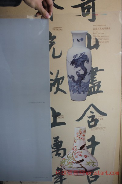 北京透明塑片印刷