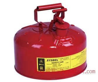 西斯贝尔I型金属安全罐