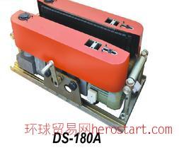 电缆输送机DS-180A