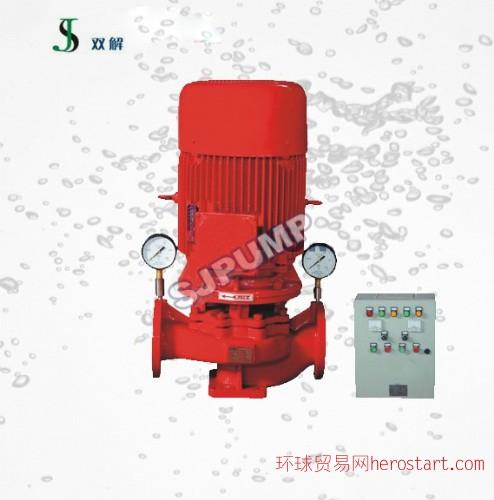 双解直销-XBD消防泵