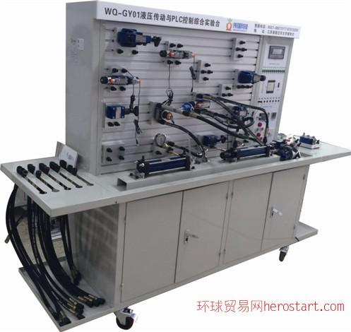 工业液压PLC控制综合实验台
