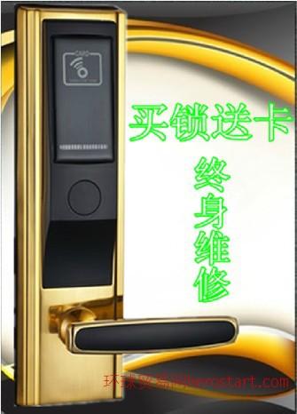 酒店感应锁 宾馆锁 一卡通锁 ID IC卡锁