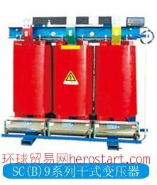 SC(B)9系列干式变压器