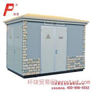 ZBW11-630/38.5KV级欧式变电站 箱式变电站
