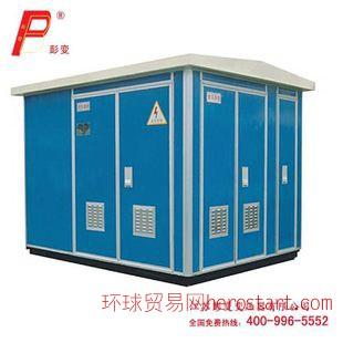 阶梯型油浸式电力变压器ZBW9-500 38.5KV预装式箱式变电站 损耗低