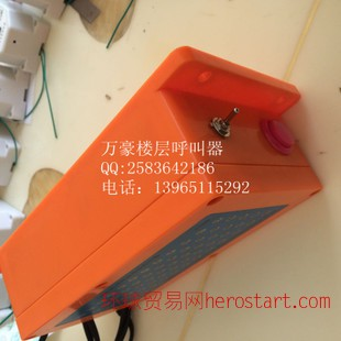 施工电梯呼叫器厂家供应贵州贵阳遵义赤水安顺六盘水