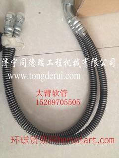 小松pc130-7活塞环、活塞销、卡簧、卡箍