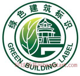 绿色建筑设计咨询及认证