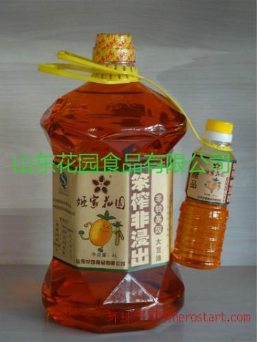 4L大豆油山东滨州物理压榨非浸出非转基因大豆油