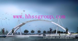 钢结构厂房 网架工程 车棚膜结构