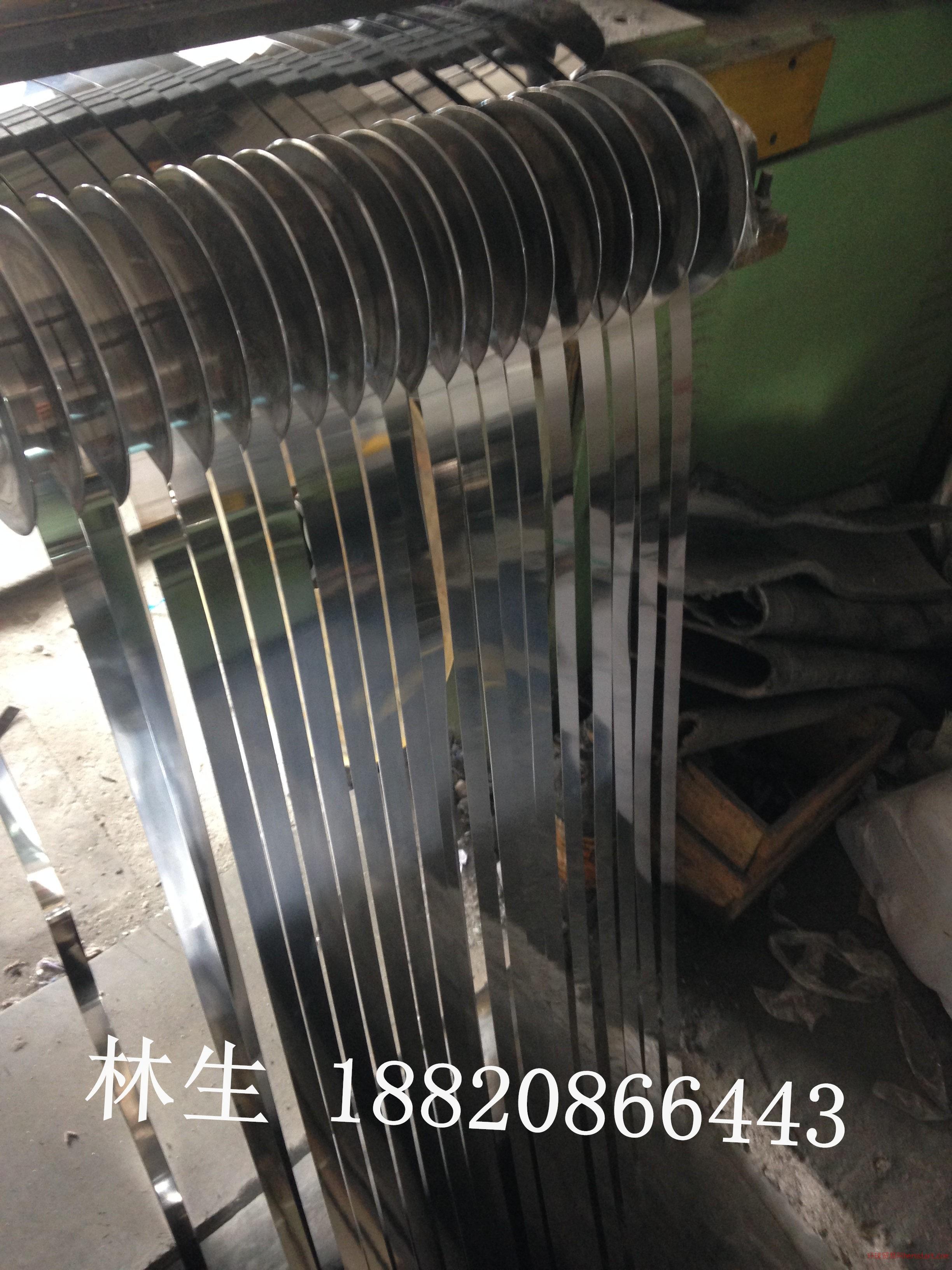 精密0.1MM厚不锈铁 410硬料弹簧钢