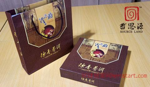 茶叶包装袋设计  包装盒