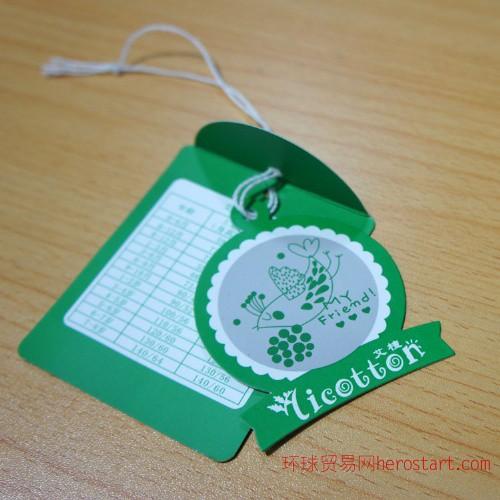 童装吊牌印刷  个性时尚吊牌卡设计
